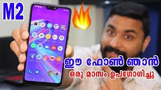 ZENFONE MAX PRO M2 MY HONEST REVIEW || After 1 Month Use ||2019|| COMPUTER AND MOBILE TIPS