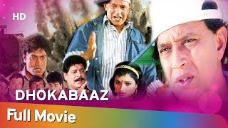 Dhokabaaz (HD) | Mithun Chakraborty | Sneha | Suvarna Mathew | Johnny Lever | Full HD Movie