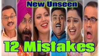 Big Mistakes in Taarak Mehta ka ooltah chashmah || Latest Unseen Mistakes in TMKOC