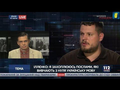 Про держслужбовців та українську мову, портрети у кабінетах та подарунки президентам. Коментарі Андрія Іллєнка