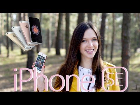 Apple iPhone SE: обзор смартфона