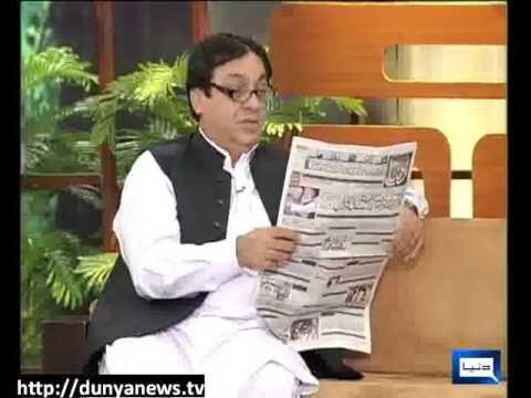 Dunya News - HASB-E-HAAL - 17-05-2013 -- Part 4/5