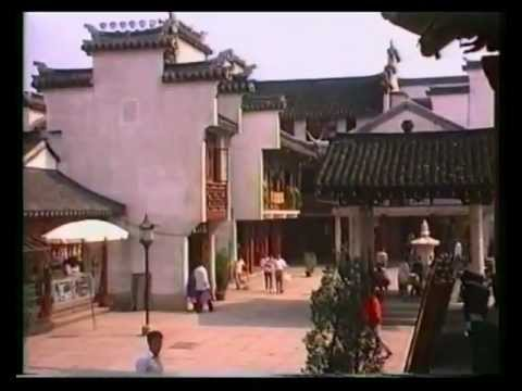 """China Today 1990"" - part 6 ""Nanjing and Wuxi"""