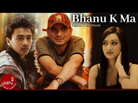 bhanu k ma timilai (prem katha) by Nabin K Bhattarai
