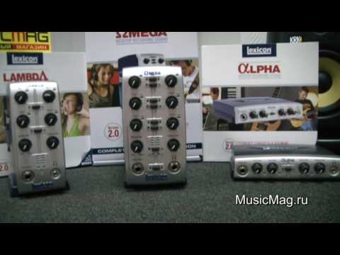 MusicMag.ru: Lexicon Alpha. Lambda. Omega audio interfaces video review!