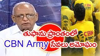 Nara Lokesh Doing Great Job In Titli Cyclone Affected Areas | IVR Analysis #3