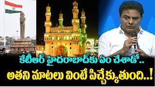 KTR Excelent Speech In TRS Meeting At Kukatpally | CM KCR | Minister KTR | Harish Rao | TTM