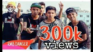 bangla rap song /Dhakar polapain/RMB DANGER FullVIDEO RAP SONG
