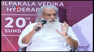 KJ Yesudas Live Concert At Shilpakala Vedika | Hyderabad