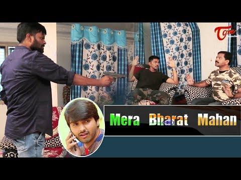 Mera Bharat Mahan | Telugu Short Film 2018 | Surya Teja G | TeluguoneTV