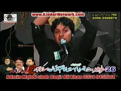 Zakir Shawal Haider   Majlis 26 Safar 2017 i 10 Islamabad     YouTube