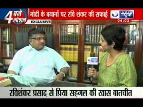 India News: Ravi Shankar Prasad talks to Priya Sahgal
