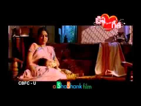 Krishna Loves Geetha Telugu Movie.avi video