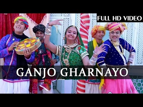 Rajasthani Fagan Geet 2015 | ganjo Gharnayo New Fagun Video Song | Marwadi Holi Dance Song 1080p video
