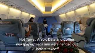 A rare glimpse into Saudi Arabian Airlines (Saudia) B747-400 Intercontinental Business Class