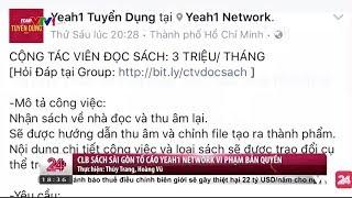 Vấn đề vi phạm bản quyền sách   VTV24