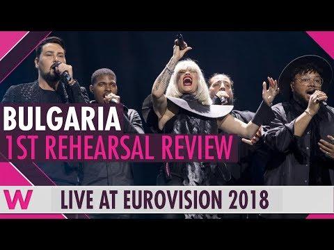 "Bulgaria First Rehearsal: Equinox ""Bones""  @ Eurovision 2018 (Review) | wiwibloggs"