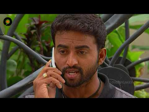 Episode 450 | Chakravakam Telugu Daily Serial
