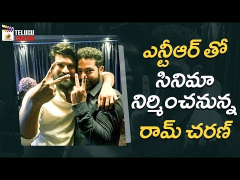Surprise News for Jr NTR and Ram Charan Fans | Ram Charan to Produce Jr NTR Movie | Telugu Cinema
