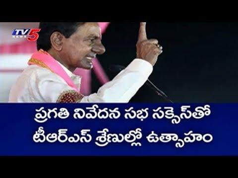 ముందస్తుకు ముహూర్తం దగ్గర్లోనే ఉందా..? | Early Elections In Telangana | Political Junction |TV5 News