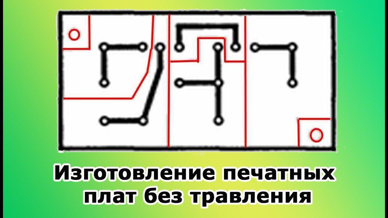 РадиоКот: Безопасный общедоступный состав для 38