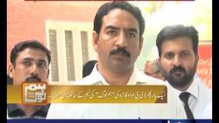 Hum Log, 09 May 2015 Samaa Tv