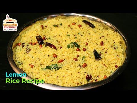 లెమన్ రైస్ లొ నువ్వుల పొడి వేసుకొని ఇలా ట్రై చెయ్యండి టేస్ట్ బాగుంటుంది| Lemon Rice Recipe in Telugu