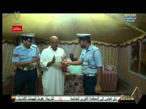 الدفاع المدني .. برنامج أهني البحرين  26-7-2014 Bahrain#
