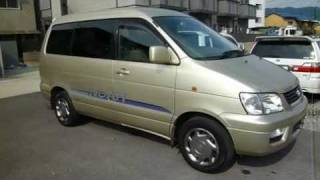 Download Song 2001 Toyota Liteace Noah used car for sale Japan. Stock car information | TODOROKI TRADING Free StafaMp3