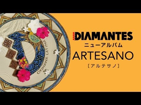 DIAMANTES / ARTESANO [Trailer]