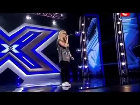 X фактор девчонка из России порвала зал
