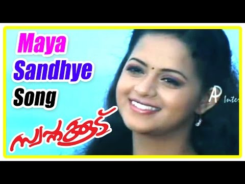 Swapnakkoodu - Maya Sandhye Song video