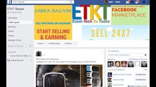 Sell through facebook ETKT Bazaar and make money online.