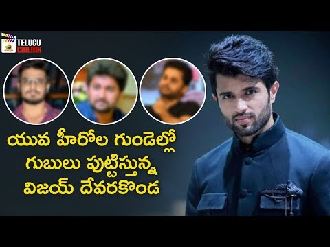 Vijay Deverakonda's Top Craze in Tollywood | Geetha Govindam Movie Creates Records | Telugu Cinema