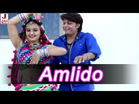 Rajasthani Amlido New Songs 2013 | Singer - Neelu Rangili | Rajasthani Hd Video Songs video