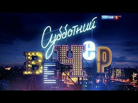 NYUSHA и Юрий Стоянов, Субботний вечер, 10.12.16