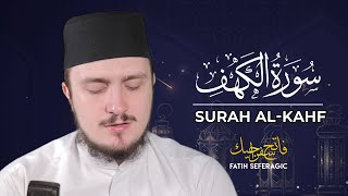 SURAH KAHF (18) | Fatih Seferagic | Ramadan 2020 | Quran Recitation w English Translation