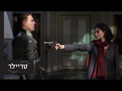 הנשיקה האחרונה של הקיסר - טריילר - 16.11 בקולנוע