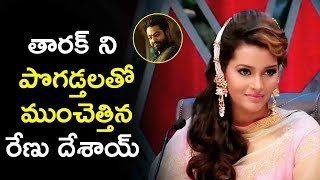 Renu Desai Sensational Comments On Jr NTR