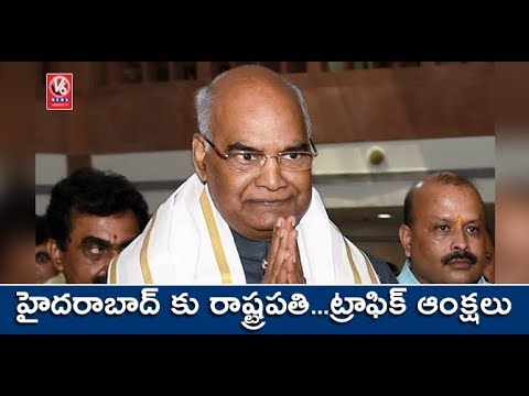 President Ram Nath Kovind Hyderabad Tour Schedule Released | V6 News