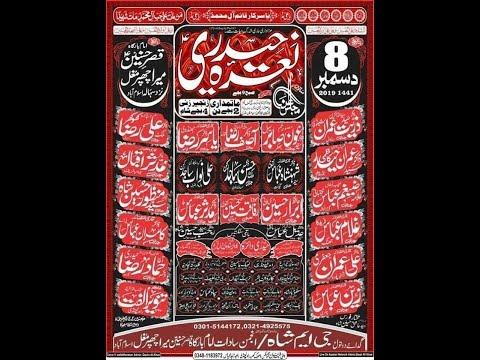 Live Mjalis Aza 08 December Mirra Chappar Mughal near Sihala Islamabad