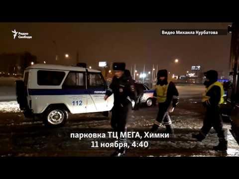 Задержания дальнобойщиков в Химках
