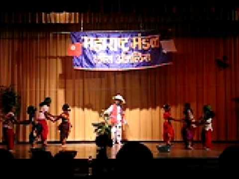 Dhipadi Dhipang - Marathi Mandal LA