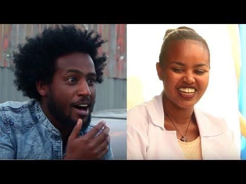 YeEmama Bet Episode 1 - Yebetesebe Ekide - Ethiopian Comedy