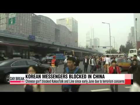 Chinese gov't blocks KakaoTalk, Line in China over terrorism concerns