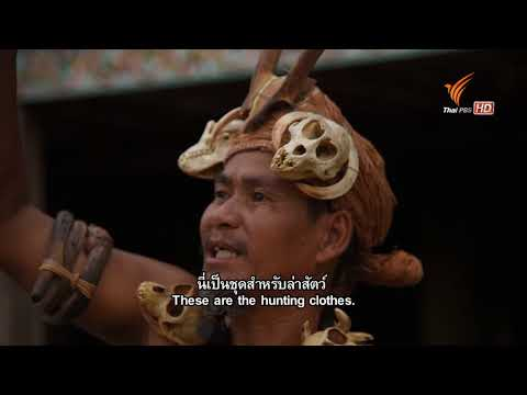 Spirit Of Asia : Dayak The Head - Hunting Tribe