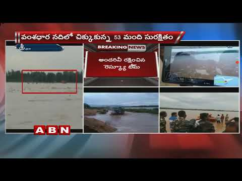 53 Sand Labourers Trapped In Vamsadhara River At Srikakulam District | ABN Telugu