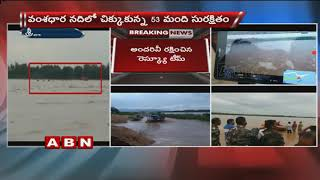 53 Sand Labourers Trapped In Vamsadhara River At Srikakulam District