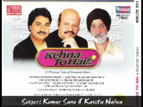 Vijay Akela - Kehna To Hai.wmv video