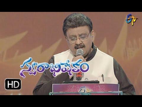 Sambavam Neeke SambavamSong   S P BaluPerformance   Swarabhishekam   18th February 2018  ETV Telugu